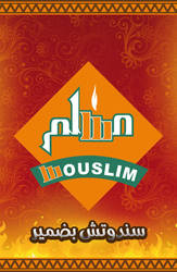 Mouslem Poster by adriano-designs