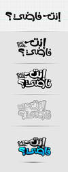 Enta Faddy Logo by adriano-designs