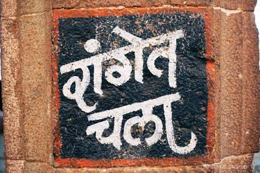 Raanget Chala by khurafati