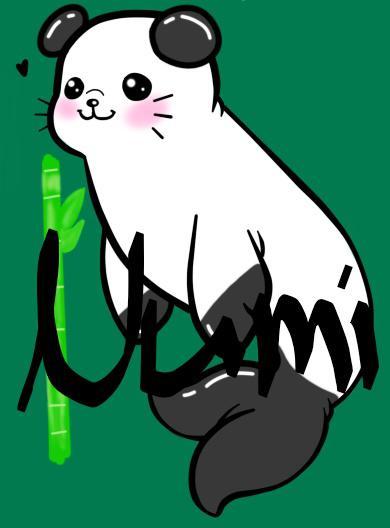 Panda Baby Seal | Adopt [CLOSED] by Numitastic