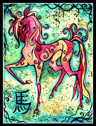 Chinese Zodiac: HORSE by IceandSnow