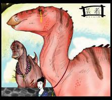 Shantungosaurus with Geisha by JoshuaDunlop