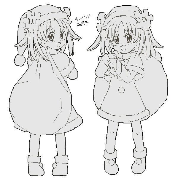 Rough sketch for Wikipe-Santa by Kasuga39