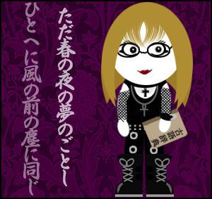 Trellia's Profile Picture