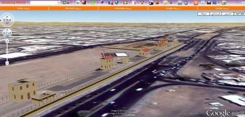 Tabouk City 3D by mohilove