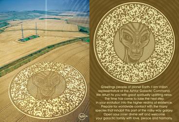 Crop Circle Vrillon Ashtar Galactic Command. by R71