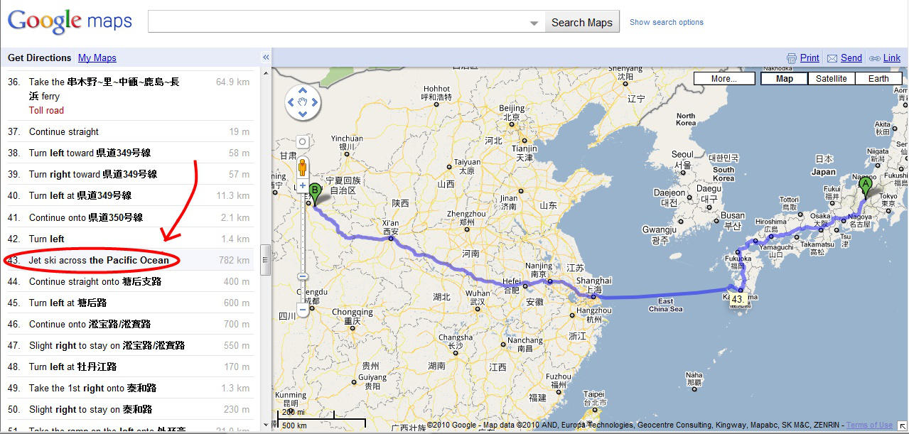 Google Maps Direction to China by Brian-Foxglove on DeviantArt