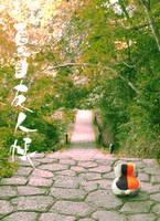 Natsume Yuujinchou teaser by Dan-Gyokuei