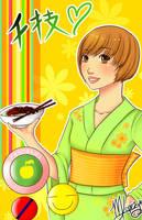 Persona 4: Chie Satonaka by DarkRaven009