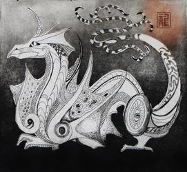 Dragon by Nidra-san