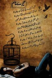 Dark Ghazal Design by Mumtazzaidi
