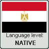 Egyptian Arabic Language Level - Native by TheMarianOmi