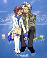 TMGS2: Saeki Teru by Akari-Sweetness