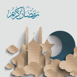 Ramadan Kareem 1436h by QatarUniversity