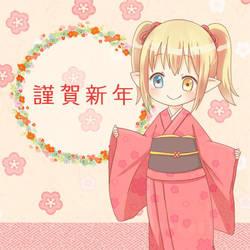 happy new year by sakuramori-sumomo