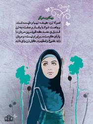 hejab by mahdiran2006