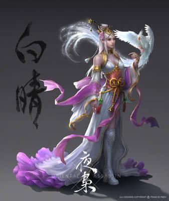 Princess Qing by SKtneh