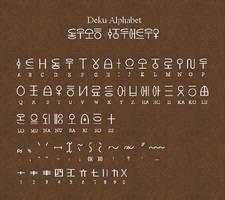 Deku Alphabet by Sarinilli