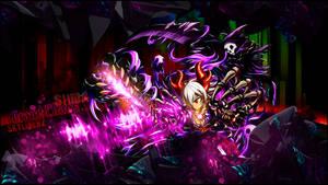 Death God Shida Signature/Wallpaper by SkylinerzEx