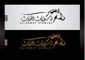 AL-HAWAT STABLES Logo by eme3000
