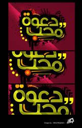 Dawat Moheb by abolmeqdad
