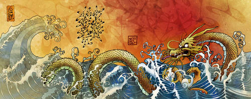 Sea Dragon by skidone