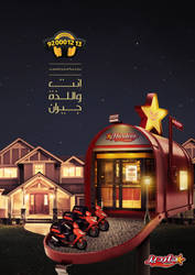 Hardee's Home Delivery by creative-box