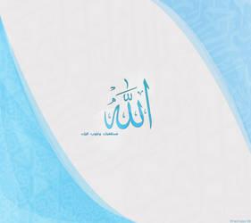 Alah by Rachides