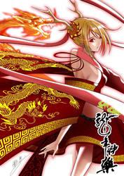 Dragon Girl by akitojin