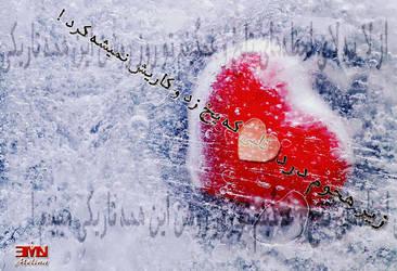 Frozen Heart Ghalbe Yakhi by MeliNaDesigns