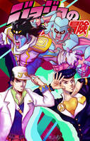 Stand up and fight! Jotaro and Josuke by EarlyBirdWaker