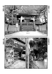 Manga scenery by synecdoche445