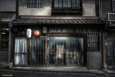 Only in Kyoto by lem0n70