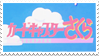 CCS Stamp - titulo by hanakt
