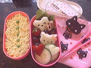 bento lunch by Precious-Love