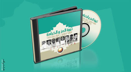Revolution splendor and dignity by mojtaba62