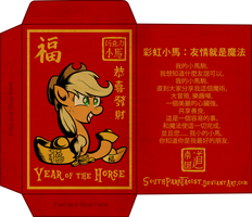 Year of the Horse - Applejack Red Envelope by SouthParkTaoist