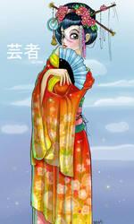 ::Geisha::Kogaru contest by sego-chan