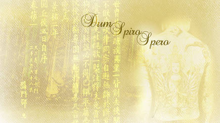 Dum Spiro Spero wallpaper by PinkuDoragon