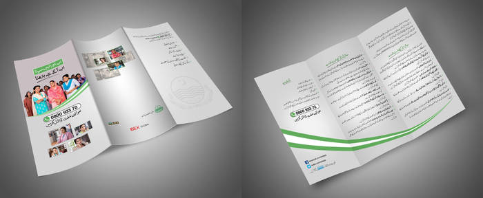 Trifold design by salmanlp
