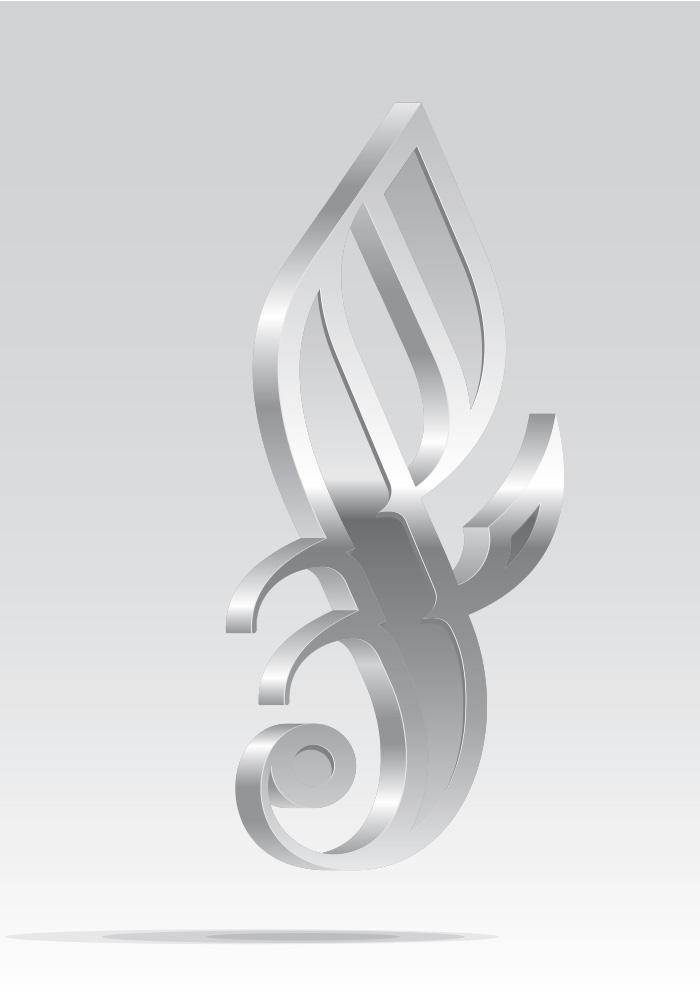 Stylized sign of the ruble by Inshader