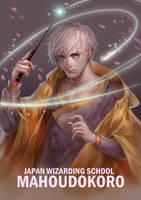 Japan Wizarding School, MAHOUDOKORO by EdenChang