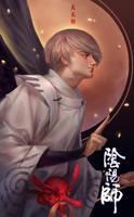 The Great Tengu by EdenChang