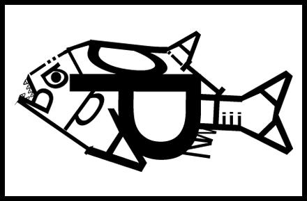 'P' is for Piranha by Brown--Eyed--Girl