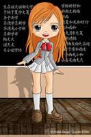 Orihime Inoue by Kaelmo