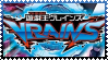 VRAINS Stamp by PendulumPisces