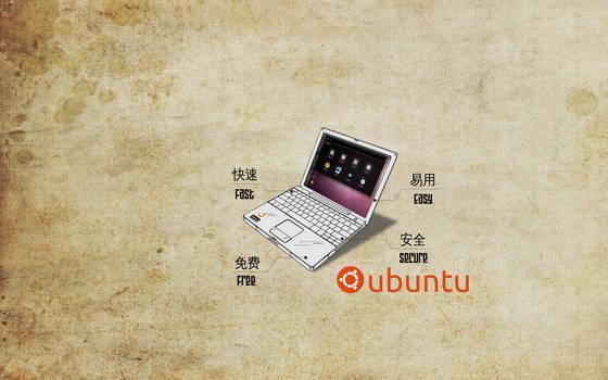 Ubuntu Wallpaper - Poster by rikulu