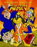 Kung Fu Phooey by mightyfilm