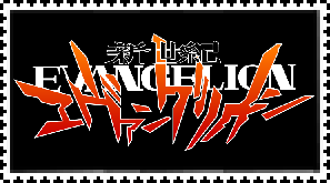 Neon Genesis Evangelion stamp by FlainYesFourzeNo