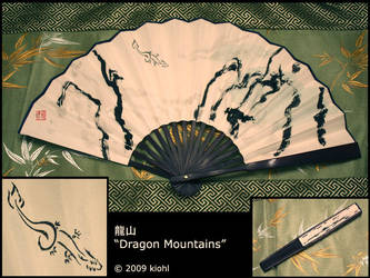 'Dragon Mountains' by kiohl